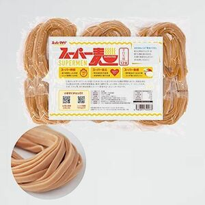 新品 目玉 スーパー麺 SUPERMINE H-PZ 日本製 栄養士監修 平打ち麺 12食 グルテンフリーパスタ 宮城県産ササニシキ 玄米 国産 (1食