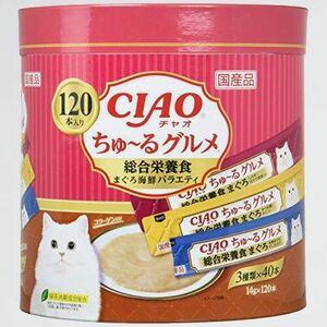 新品 好評 (CIAO) チャオ 9-PV まぐろ海鮮ミックス味 14g×120本入 猫用おやつ ちゅ~る グルメ 総合栄養食