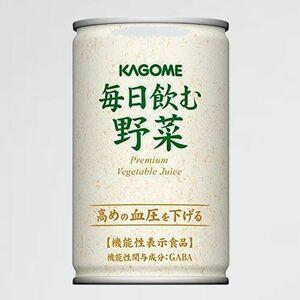 新品 未使用 毎日飲む野菜 カゴメ 9-WF GABA 20本 野菜ジュ-ス 7種類の緑黄色野菜 食塩不使用