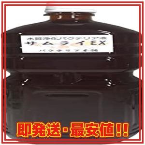 1リットル (x 1) 【バクテリア本舗】サムライEX 高濃度バクテリア液 1L(使用説明書付)