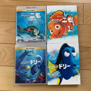 ファインディング・ニモ、ファインディング・ドリー ブルーレイ+純正ケース セット 新品未再生 MOVIENEX Blu-ray