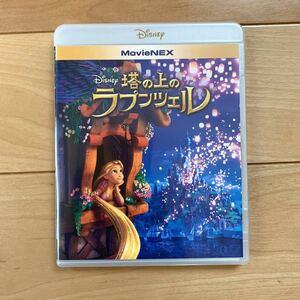 塔の上のラプンツェル ブルーレイ+純正ケース【国内正規版】新品未再生 MovieNEX ディズニー Blu-ray