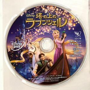 塔の上のラプンツェル DVDディスクのみ 【国内正規版】新品未再生 Disney ディズニー MovieNEX