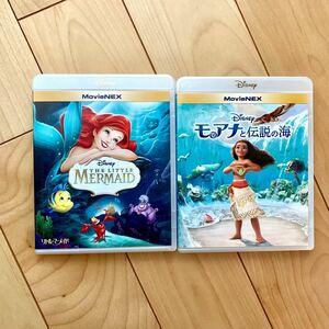 リトル・マーメイド & モアナと伝説の海 ブルーレイ+純正ケース 2本セット 新品未再生 ディズニープリンセス MovieNEX