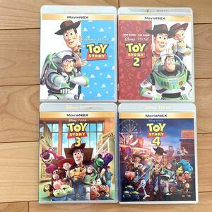 トイ・ストーリー シリーズ全巻 ブルーレイ + 純正ケース 4本セット 新品未再生 ディズニー ピクサー
