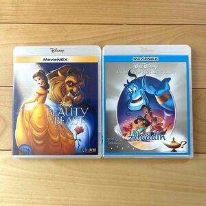 美女と野獣、アラジン ブルーレイ+ 純正ケース ディズニープリンセス 2点セット 新品未再生 Blu-ray