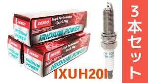 DENSO Iridium POWER plug Tanto / custom L375S [IXUH20I-5354-3] 3 pcs set [ free shipping post mailing ]