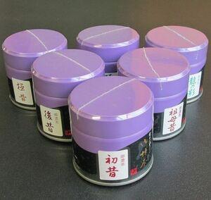 【抹茶】 飲み比べセット (10種類) 濃茶・薄茶  *上林春松本店*  【A:濃茶セット(計3袋)】
