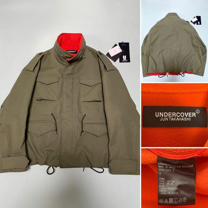 18AW UNDERCOVER BIG M-65 ブルゾン アンダーカバー オーバーサイズ M65 Shepherd シェパード MA-1 MA1 フィールド ジャケット Supreme