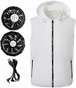 限定価格! ホワイト(ベスト+扇風機) 2XL [カイヤス]空調服セット ファン付き 作業着 3段階調節 強力 低騒音 冷IF11