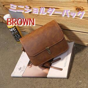 ミニショルダーバッグ ブラウン 茶色 斜めかけ 韓国 ミニバッグ レトロ オシャレ