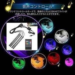 [リモコン電池付] 48 LED USB接続 テープライト 音連動 イルミネーション