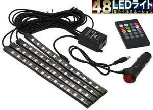 [リモコン電池付] 48LED テープライト シガーソケットランプ 音連動 LED イルミネーション