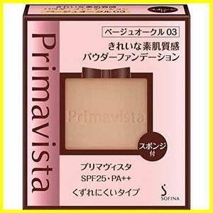 ベージュオークル03 プリマヴィスタ きれいな素肌質感パウダーファンデーション ベージュオークル03 SPF25 PA++ 9g
