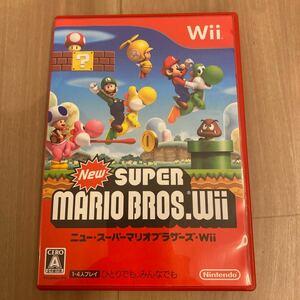任天堂Wii NewスーパーマリオブラザーズWii