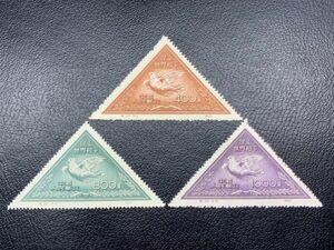 未使用 中国切手 紀10 世界の平和を守れ 第2次 3種完 3枚セット 三角切手