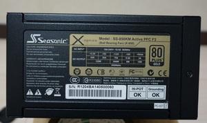 Seasonic SS-850KM