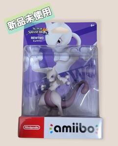 amiibo ミュウツー(大乱闘スマッシュブラザーズシリーズ)