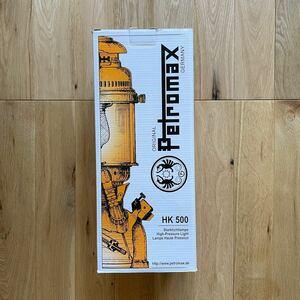 Petromax ペトロマックス ブラス 灯油ランタン ケロシン HK500