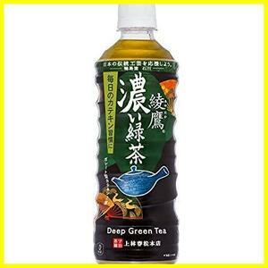 コカ コーラ 綾鷹 濃い緑茶 PET 525ml ×24本 ペットボトル