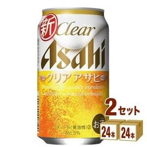 アサヒ クリアアサヒ 350ml 缶ビール 2ケース 発泡酒 48本 送料無料