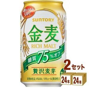 サントリー 金麦 オフ 糖質75% 350ml 48本 発泡酒 生ビール 缶ビール 送料無料