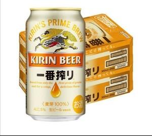 キリン 一番搾り 350ml 新品未開封 2ケース beer 生ビール 缶ビール 48本 送料 無料