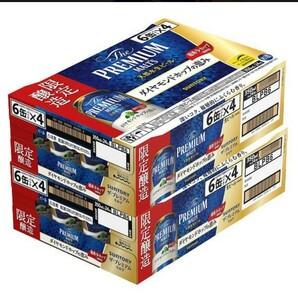 サントリー プレミアムモルツ ダイヤモンドホップの恵み 350ml 48本 生ビール 送料無料