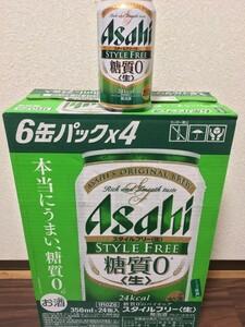 アサヒ スタイルフリー 生 350ml 48本 糖質ゼロ 発泡酒 生ビール バラ缶 送料無料