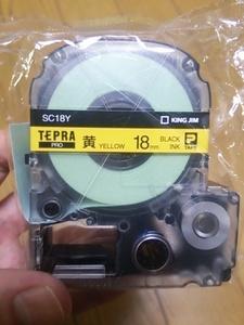 送料無料【即決】黄色 18mm 黒文字 SC18Y テプラカートリッジ テプラテープ 4971660764907