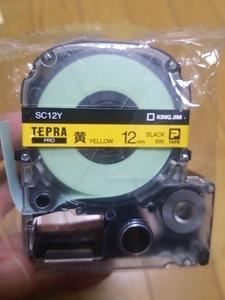 送料無料【即決】黄色12mm黒文字 SC12Y テプラカートリッジ テプラテープ 4971660764808