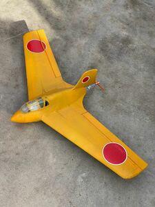 自作オリジナル 秋水 ラジコン飛行機 ブラシレスモーター 1点もの動作品