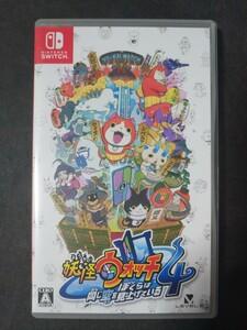 妖怪ウォッチ4 Nintendo Switch