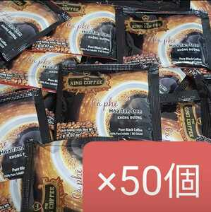 7-35 King Maxim インスタントコーヒー 50個