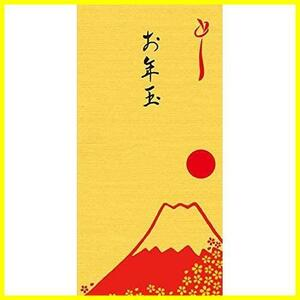 【Amazon.co.jp 限定】和紙かわ澄 金の金封 (お年玉富士山3枚)
