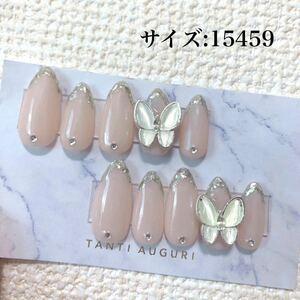 ネイルチップ 蝶々 韓国 ガラスフレンチネイル ブライダル シンプル