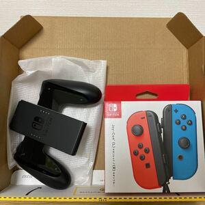Nintendo Switch Joy-Con グリップセット
