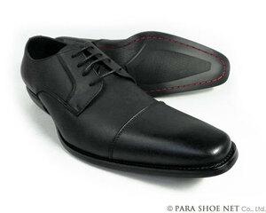 Gixxay 本革 ストレートチップ ビジネスシューズ アンティーク黒 ワイズ3E(EEE)29cm(29.0cm)【大きいサイズ(ビッグサイズ)革靴】