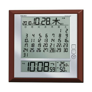 最落1円 訳あり品 セイコー電波掛置き両用時計 カレンダー日付曜日付き 定価10,000円 SQ421B