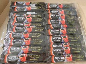 送料無料 ネスカフェエクセラ スティックコーヒー ブラック  50本