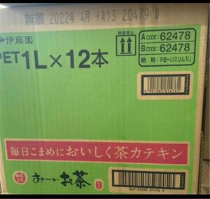 伊藤園 おーいお茶 緑茶 1000ml12本 1ケース