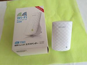 TP-lINK. Wi-Fiレンジエクステンダー(ネットワ-ク拡張器) 無線LAN中継器