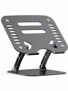 ノートパソコンスタンド ノートpc スタンド ラップトップスタンド タブレットスタンド iPadスタンド 折りたたみ式 アルミ合金製