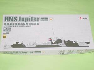 1/700 フライホーク HMS イギリス海軍 駆逐艦 ジュピター