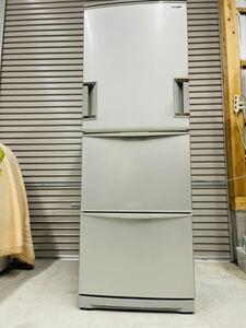 SHARP 冷凍冷蔵庫 3ドア 345L