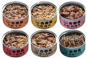 新品_吉野家 [缶飯6 種バラエティセット] 非常食 保存食 防災食 缶詰 /常温便