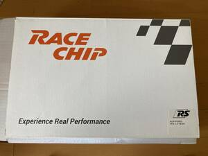 Alpha Romeo mito for RaceChip RS