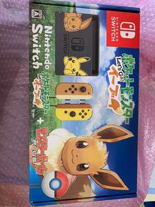 Nintendo Switch ポケットモンスター イーブイ Switch本体 こっそりソフトのおまけ付き