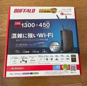 BUFFALO WXR-1750DHP 無線LAN親機