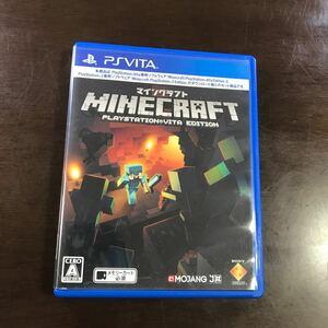 PlayStation マインクラフト